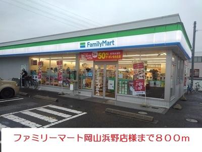 【その他】ニューマリッチ メイ