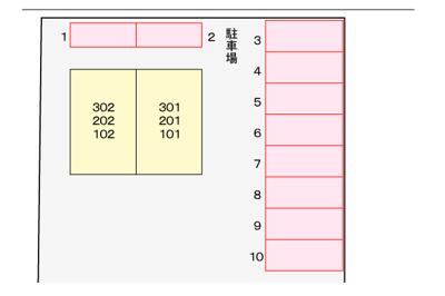 【駐車場】ニューマリッチ メイ