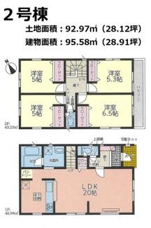 【区画図】三島市幸原町第1 新築戸建 全5棟 (2号棟)