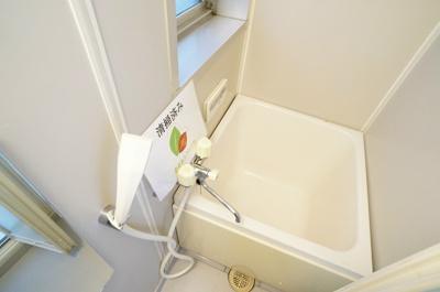 【浴室】洛南コーポラス