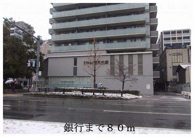 京都中央信用金庫堀川支店まで80m