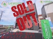 鹿嶋市宮津台第5 新築戸建 1号棟の画像