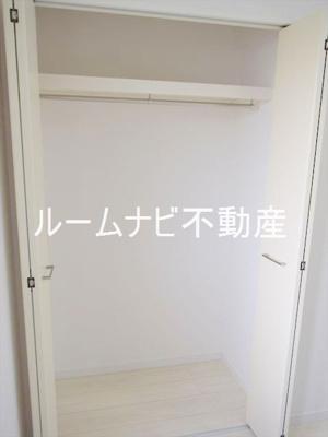 【収納】ピアコートTM大山弐番館