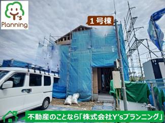 【外観】三島市谷田3期 新築戸建 全1棟 (1号棟)