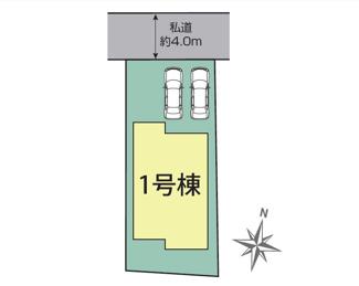 【区画図】三島市谷田3期 新築戸建 全1棟 (1号棟)