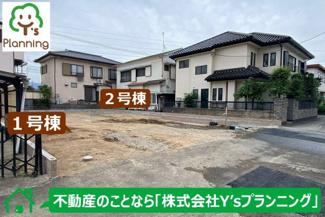 【外観】三島市南二日町 新築戸建 全2棟 (2号棟)