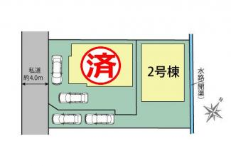 【区画図】三島市南二日町 新築戸建 全2棟 (2号棟)