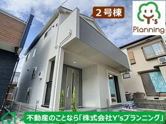 【外観パース】三島市南二日町 新築戸建 全2棟 (2号棟)