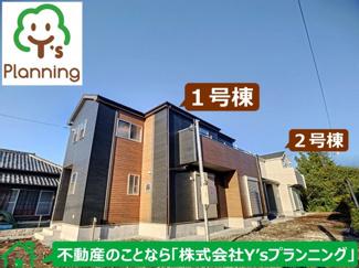 【外観】三島市中 新築戸建 全2棟 (2号棟)