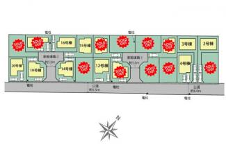 【区画図】国分寺市東戸倉1丁目 全20棟 3号棟 仲介手数料無料