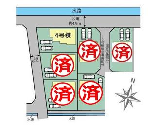 【区画図】三島市徳倉3丁目 新築戸建 全6棟 (4号棟)