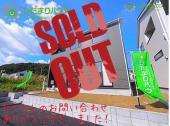 鹿嶋市緑ヶ丘第4 新築戸建 1号棟の画像