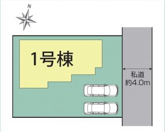 【区画図】三島市大場 新築戸建 全1棟 (1号棟)