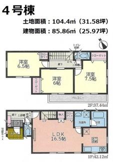【区画図】三島市幸原町第1 新築戸建 全5棟 (4号棟)