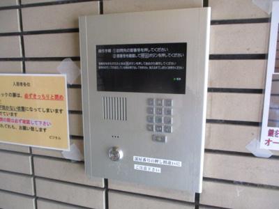 【セキュリティ】ビジタル天下茶屋
