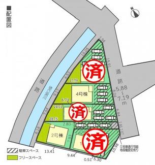 【区画図】三島市徳倉第4 新築戸建 全5棟 (4号棟)