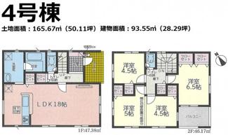 三島市徳倉第4 新築戸建 全5棟 (4号棟)