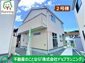 三島市徳倉第4 新築戸建 全5棟 (2号棟)の画像
