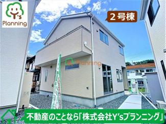 【居間・リビング】三島市徳倉第4 新築戸建 全5棟 (2号棟)