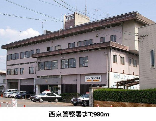 西京警察署まで980m