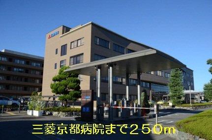 三菱京都病院まで250m