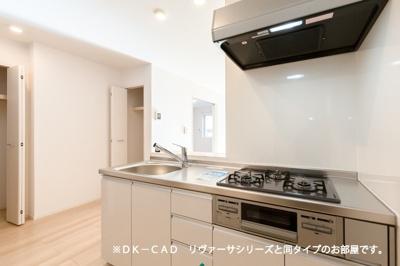 【キッチン】アヴェニールNISHIKI Ⅱ