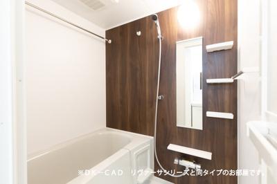 【浴室】アヴェニールNISHIKI Ⅱ