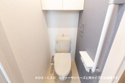 【トイレ】アヴェニールNISHIKI Ⅱ