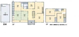 広々118坪超の良質な日本家屋です