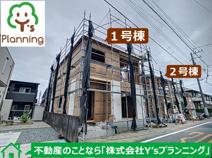 清水町徳倉第18 新築戸建 全2棟 (1号棟)の画像