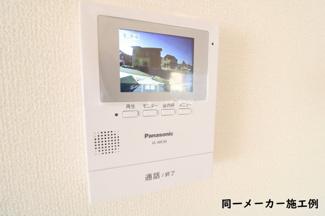 【セキュリティ】清水町徳倉第18 新築戸建 全2棟 (1号棟)