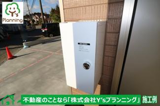 【内観:施工例】清水町徳倉第18 新築戸建 全2棟 (1号棟)