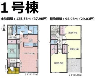【区画図】清水町徳倉第18 新築戸建 全2棟 (1号棟)