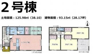 【区画図】清水町徳倉第18 新築戸建 全2棟 (2号棟)