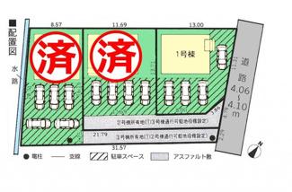 【区画図】清水町徳倉第16 新築戸建 全3棟 (1号棟)