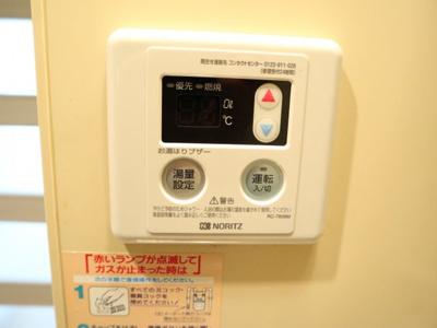 【設備】ライオンズマンション神戸西橘通