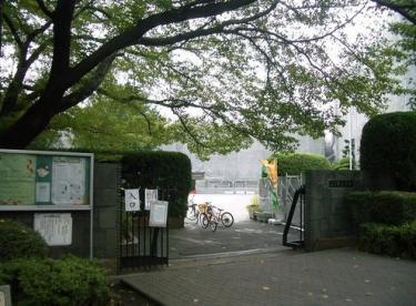 豊島区立要小学校