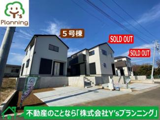 【外観】函南町間宮20-1期 新築戸建 全5棟 (5号棟)