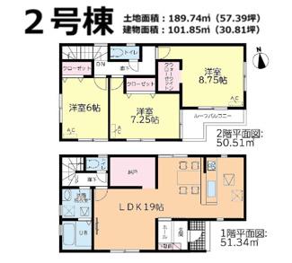 【外観】函南町間宮20-1期 新築戸建 全5棟 (2号棟)
