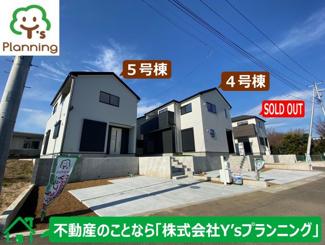 【外観】函南町間宮20-1期 新築戸建 全5棟 (4号棟)