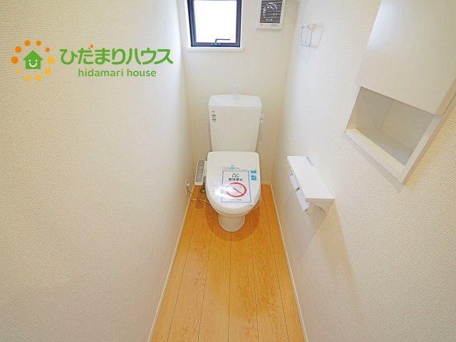 【トイレ】神栖市日川20-1期 新築戸建 1号棟