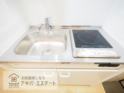 【キッチン】GRANBLUE王子