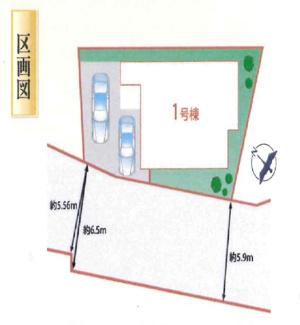 【区画図】長泉町南一色2期 新築戸建 全1棟 (1号棟)