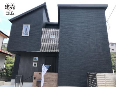 神戸市北区筑紫が丘1丁目 新築一戸建て