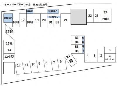 【区画図】ニューエバーグリーン小倉