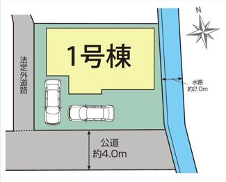 【区画図】裾野市佐野 新築戸建 全1棟 (1号棟)