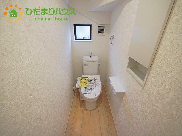 【トイレ】神栖市太田新町20-1期 新築戸建 2号棟