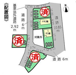 【区画図】御殿場市竈20-1期 新築戸建 全5棟 (4号棟)