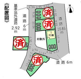【外観】御殿場市竈20-1期 新築戸建 全5棟 (5号棟)