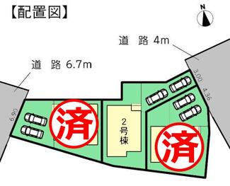 【区画図】御殿場市新橋20-1期 新築戸建 全3棟 (2号棟)